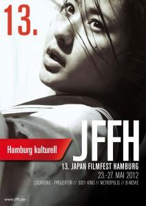 hamburg1 212x300 Hamburg Japan FilmFest official image
