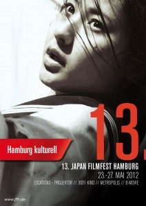 hamburg2 212x300 Hamburg Japan FilmFest official image