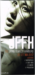 CCF20120601 00000 140x300 Hamburg Japan FilmFest brochure for Schoolgirl Apocalypse!