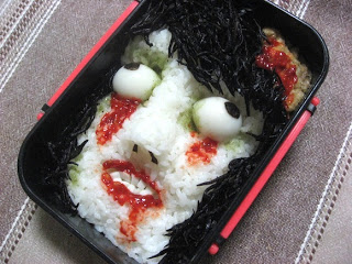 bentoo3 Japanese Zombie Bento Lunch Box ゾンビ弁当