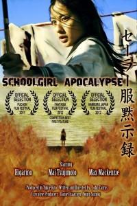 SGA COVER 200x300 SCHOOLGIRL APOCALYPSE NOW ON DVD!